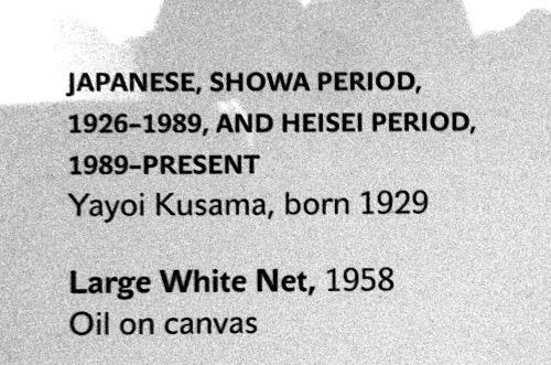 Japanese, Showa Period, 1926–1989, and Heisei Period, 1989–present Yayoi Kusama, born 1929 Large White Net, 1958.