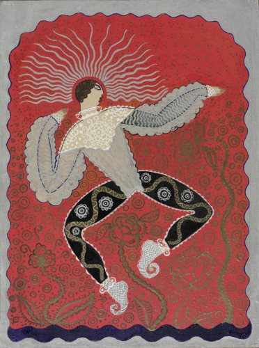 Untitled (Dancer) Emilio Amero, Mexican, 1901 - 1976