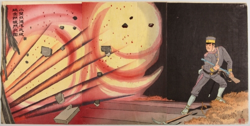 Japanese, Meiji period, 1868–1912 Kobayashi Kiyochika 小林清親, 1847–1915 Published by Matsuki Heikichi 松木平吉 Private Onoguchi Tokuji Destroying the Gate at Jinzhou, 1894 Woodblock print (ōban tate-e triptych); ink and color on paper each sheet: 34.9 x 23.5 cm. (13 3/4 x 9 1/4 in.) overall: 34.9 x 70.3 cm. (13 3/4 x 27 11/16 in.) Allen R. Adler, Class of 1967, Japanese Print Collection Place made: Japan 2008-122 a-c